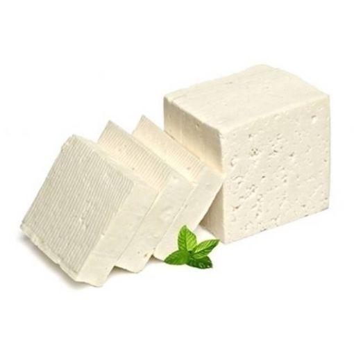 Ayzer Klasık Beyaz Peynır Kg resmi