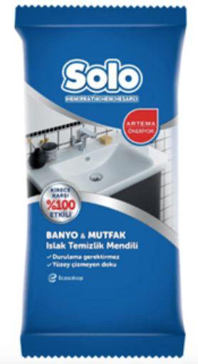 Solo Islak Havlu Mutfak Banyo 40- Lı resmi
