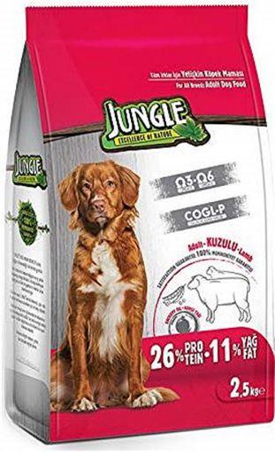 Jungle Kuzu Etli Yetişkin Köpek Maması 2.5 Kg resmi